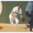 1994 Upper Deck #258 Willie McGee