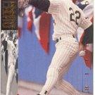 1994 Upper Deck #411 Darrin Jackson