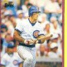 1989 Toys'R'Us Rookies #4 Damon Berryhill