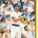 1989 Toys'R'Us Rookies #14 Darrin Jackson