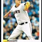 2013 Topps Heritage Memorable Moments #MM-MCA Matt Cain