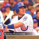 2009 Upper Deck First Edition #321 Kosuke Fukudome