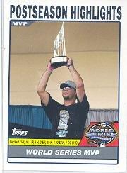 2004 Topps #733 Josh Beckett WS MVP