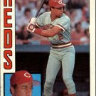 1984 Topps 475 Gary Redus RC