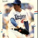1988 Fleer Update #96 Jesse Orosco