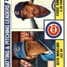1984 Topps 456 Keith Moreland/Fergie Jenkins TL
