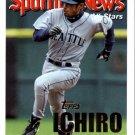 2005 Topps 361 Ichiro Suzuki AS