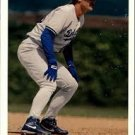 1993 Upper Deck #198 Kevin Gross