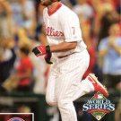 2008 Phillies Upper Deck World Series Champions PP33 Pedro Feliz HL