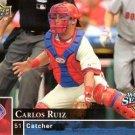 2008 Phillies Upper Deck World Series Champions PP8 Carlos Ruiz