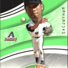 2004 Upper Deck Power Up 28 Roberto Alomar