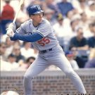1995 Pacific 218 Orel Hershiser
