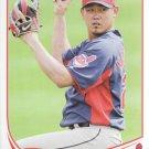 2013 Topps Update US36 Daisuke Matsuzaka