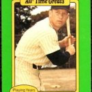 1987 Hygrade All-Time Greats #60 Mickey Mantle