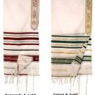Prayer Shawls (Tallit) with Gold Trims ~ Burgundy or Green