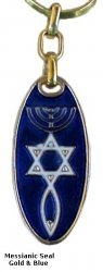Messianic Seal Key Chains - Available in Red, Green, Blue or Purple