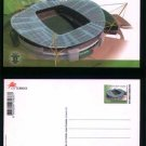 Sporting Portugal Football Soccer Stadium Stationery