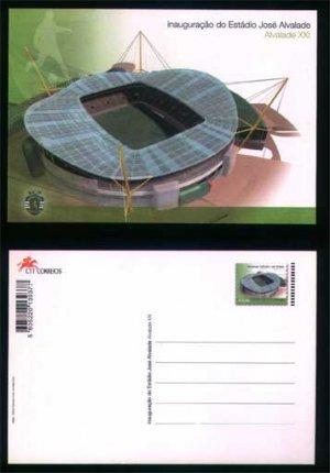 Sporting Portugal Football Soccer Stadium Stationery