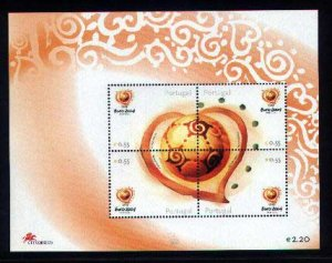 Soccer Stamps Euro 2004 Portugal Fooball Logo Mnh