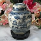 Ginger Jar Asian Motif