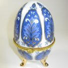 Russian Decorative Egg Porcelain Trinket Box A