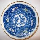 Cherry Blossom Oriental Bowl
