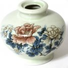 UCGC Vase Ginger Jar Cream Japan