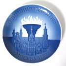Bing & Grondahl 1980 Olympics Moscow Plate