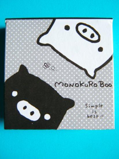 Kawaii Monokuro Boo Memo Pad
