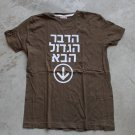 FUNNY T SHIRT BROWN SIZE M T-SHIRT TEE VULGAR NAUGHTY