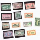 New Zealand Scott #229-41  13 vars. MNH Stamp