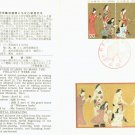 First Day Cover-Folder-Japan