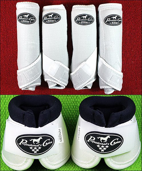 WHITE SMALL PROFESSIONAL CHOICE SPORTS MEDICINE HORSE BOOTS BELL VENTECH ELITE