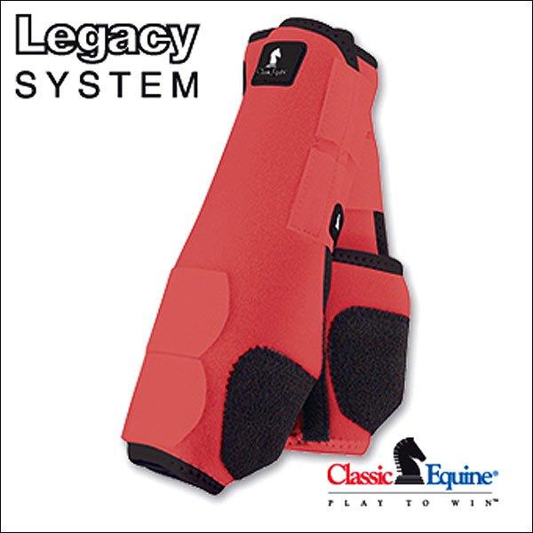 MEDIUM CORAL CLASSIC EQUINE LEGACY SYSTEM HORSE HIND LEG SPORT BOOT PAIR