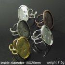 50pcs/pack,Jewelry Ring base ,brass,18x25mm,inside diameter:18mm ,ID917