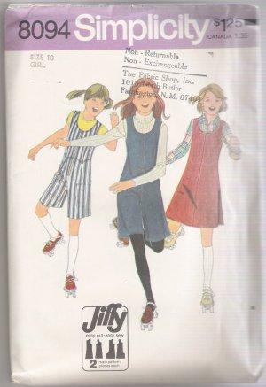 Butterick 5681- Misses' Culottes - PatternReview.com