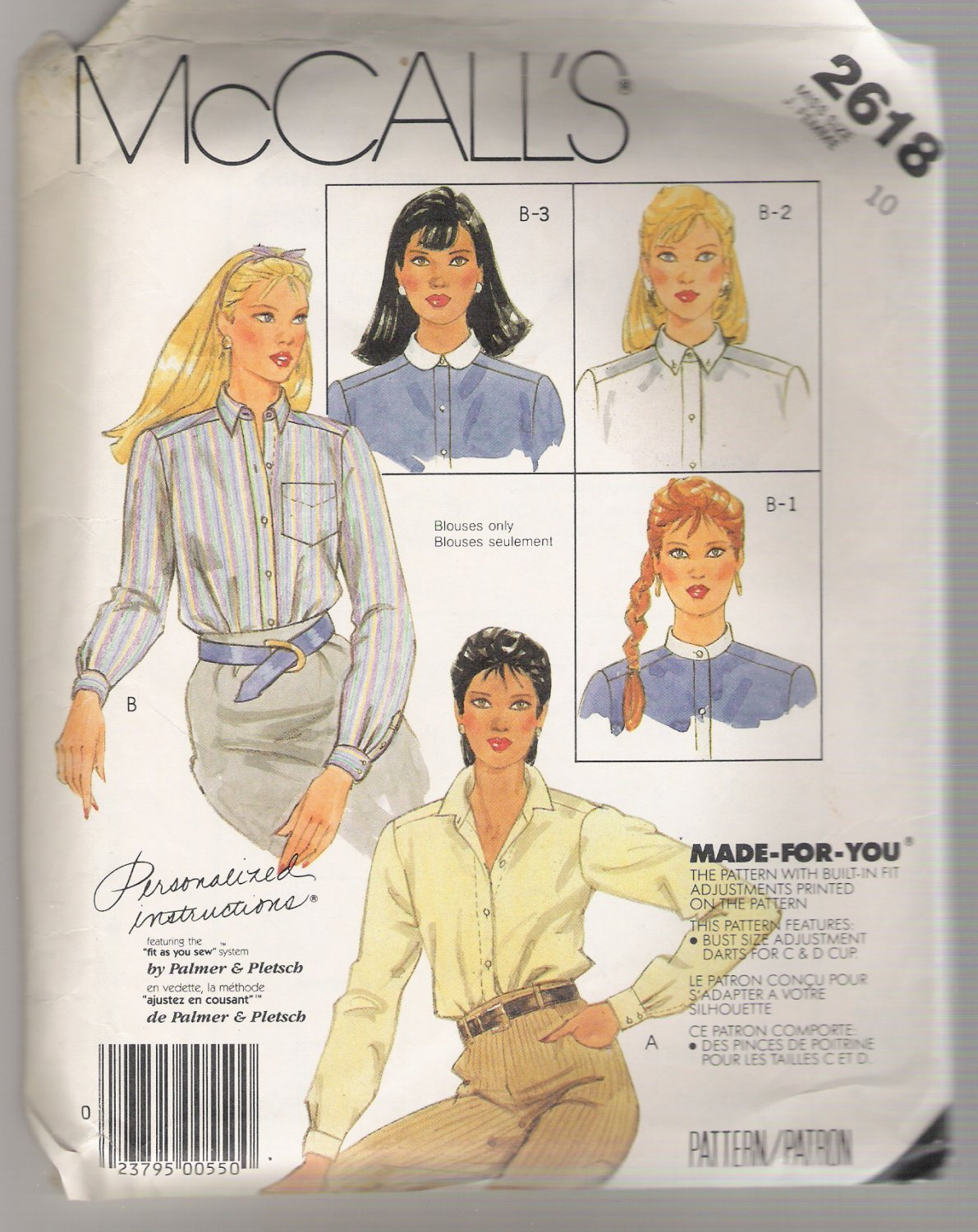 Misses' Shirts McCall's #2618 Sewing Pattern