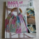 Bags of Style How to Book 25 Patchwork purses/totes/bags