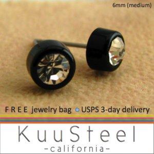 Diamond Earrings for Men | Black Diamond Earrings