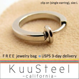 Mens Clip On Earring Silver Hoop � Steel Earrings For Guys � Size L Single (#571)