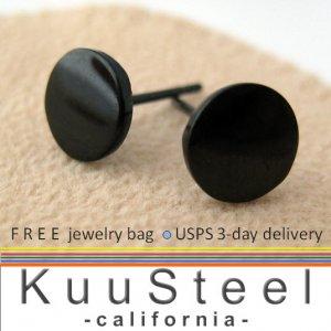 Black Stud Earrings for Men - Fake Plug Earrings - Black Gold plated over 925 silver - 7mm (420S)