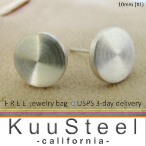 Mens Sterling Silver Earrings Stud Earrings &acirc; Look Like Plug Earrings - XL Flat Disc (#420D)
