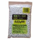 Excel 0.23g 6mm BBs 2500 rd Airsoft