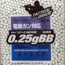Tokyo Marui 0.25g 6mm BBs 2000 rounds Airsoft
