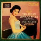 THE HELEN MORGAN STORY    ***    1957 Original Soundtrack LP