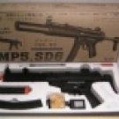 MP5 - SD5 Version Electric airsoft gun