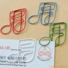 Lot of 96pcs Paper Clip ♫ Music ♫ Shaped/bookmark A2