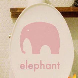 2pcs Elephant Wall Sticker Art Toilet Bathroom Vinyl Deco B2r