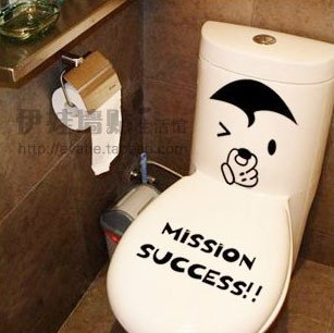 2pcs Mission Success Wall Sticker Art Toilet Bathroom Vinyl Deco B2r