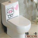 2pcs Love Pig Wall Sticker Art Toilet Bathroom Vinyl Deco B2